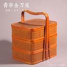 食盒提籃竹編籃子手提送餐三層拜拜用手工編織竹籃子古代祭祀食籃 Lanna YTL