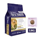 寵物家族-BEST BREED貝斯比-天然珍饌系列-全齡犬冰川鮭魚配方5.9KG