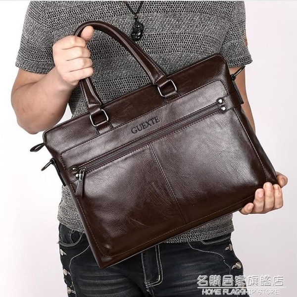 商務男包手提包橫款男士包包單肩包斜背包電腦包軟牛皮包男公文包 名購居家