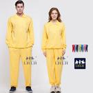黃色 套裝 素面 素 廟會服 進香服 長袖 Polo衫