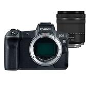 (原廠送好禮)128G+相機包+副電Canon EOS R RF 24-105mm F4-7.1 IS STM 全片幅 單眼相機 公司貨