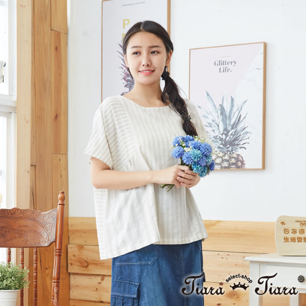 【Tiara Tiara】百貨同步aw 條紋拼接寬版長短版上衣(白/灰/淺卡) 漢神獨家