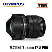3C LiFe OLYMPUS M.ZUIKO 7-14mm F2.8 PRO 鏡頭 平行輸入 店家保固一年