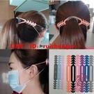 6條裝 口罩防勒神器可調節扣護耳套掛鉤減壓伴侶繩【櫻田川島】
