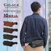 現貨【TRICKSTER】日本品牌 3夾層斜背包 腳踏車包 10個口袋腰包 B6 單肩 側背包【tr126】