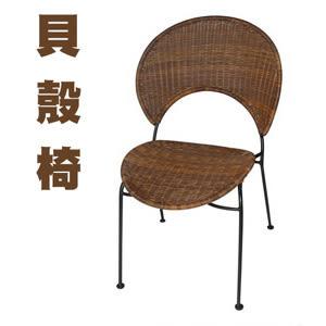 休閒籐編椅│貝殼椅餐椅.古典庭園藤椅子.花園戶外咖啡廳椅.客廳家具專賣店推薦哪裡買特賣會