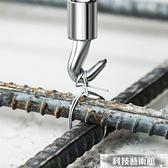 鋼筋扎鉤半自動扎勾綁剛筋幫電動鉤鋼筋工扎絲鉤全自動扎電動神器 交換禮物