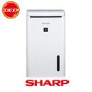 ( 現貨 )  SHARP 夏普 6L空氣清淨除濕機 DW-H6HT-W  除濕能力6L 自動除菌離子 公司貨
