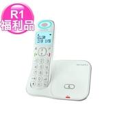 R1【福利品】Alcatel助聽功能數位無線電話XL-350白