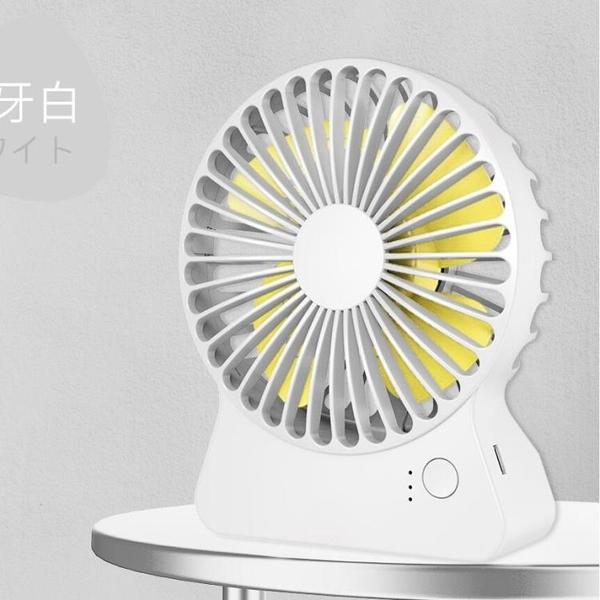 usb小風扇迷你便攜式隨身小型靜音可充電宿舍大風力辦公室桌面上