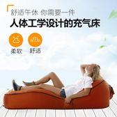 充氣床墊沙發氣墊床戶外懶人便攜【步行者戶外生活館】