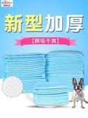 狗狗尿墊加厚尿不濕尿片100片除臭兔子紙吸水墊用品寵物用狗尿布中秋禮品推薦哪裡買