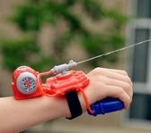 兒童玩具高氣壓手握抽拉式手腕噴射沙灘發射器式水槍