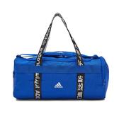 Adidas Duffel 藍色 手提包 健身包 Small 單肩包 運動 慢跑 健身 手提袋 側背包 FJ4454
