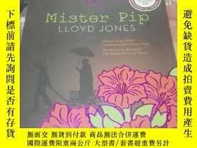 二手書博民逛書店Mister罕見Pip(英文原版平裝16開)Y204047 英文