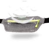 運動腰包跑步手機包男女多功能戶外裝備防水隱形超薄迷你小腰帶包 夢想生活家