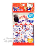 〔小禮堂〕Hello Kitty 眼鏡布《紅白.滿版》擦拭布.拭鏡布.銅板小物 4573135-57460