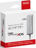 3DS 原廠電源線