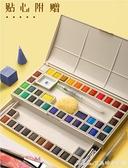 48色固體水彩畫顏料初學者手繪24色管狀分裝盒便攜式水粉套裝畫筆繪畫高級水彩 交換禮物