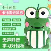 兒童卡通滑鼠 可愛個性創意青蛙有線滑鼠無聲靜音台式電腦滑鼠USB【一周年店慶限時85折】