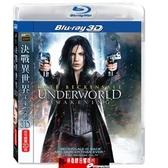 【停看聽音響唱片】【BD】決戰異世界-未來復甦 3D/2D