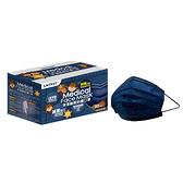 萊潔 醫療防護口罩兒童-童心牛仔金屬藍(50入/盒裝)
