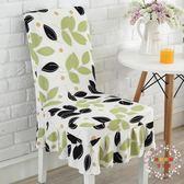 椅套家用彈力連體餐桌椅子套罩凳子套罩酒店餐廳座椅套簡約現代布藝 全館免運