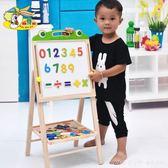 兒童畫板磁性雙面寫字板支架式可升降白板家用涂鴉畫架小學生黑板 LannaS YTL
