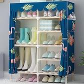 鞋櫃 簡易實木鞋架多層家用組裝經濟型省空間收納鞋櫃宿舍防塵小鞋架子  YJT【全館免運】