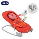 【福利品】chicco-Balloon安撫搖椅探險版(小獅子)