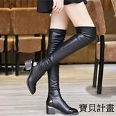 及膝靴女膝上靴 過膝靴女2021秋季新款舒適單靴保暖長靴粗跟中跟長筒靴女靴子 秋冬上新