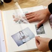 相冊 相冊影集diy相冊本紀念冊自粘貼式覆膜家庭手工情侶大容量畢業 超級玩家