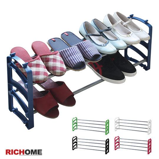 【RICHOME】SC167《愛麗絲可疊式鞋架-2入》鞋櫃  鞋撐  置物架  收納架