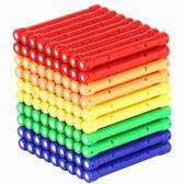 磁力片棒超強吸力魔磁片磁鐵積木兒童益智
