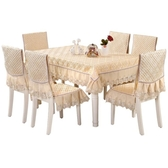 桌布布藝餐桌布椅套椅墊套裝椅子套罩家用茶幾長方形歐式現代簡約