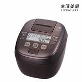 日本製 虎牌 TIGER【JPI-H100】電鍋 六人份 遠赤五層土鍋 壓力IH 附中說 JPI-B100 2021年式