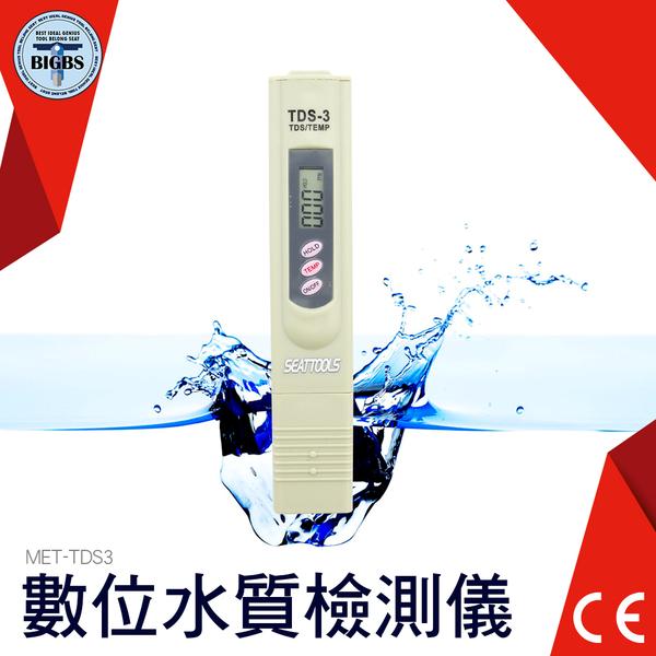 利器五金 數位水質檢測儀 測試 淨化水質 自來水硬度 水族箱水質檢測筆 電導率檢測筆