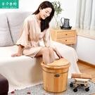 香柏木泡腳木桶家用木質洗腳木盆足浴盆實木高深桶過小 【母親節禮物】