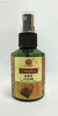 《綺緣-雨利行》香樟乾式洗手噴霧50ml*1瓶