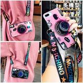 送掛繩 藍光相機 iPhone XR Xs Max 6 6S 7 8 三星 S10 + plus 小米9T 手機殼 氣囊支架 矽膠 防摔 保護殼