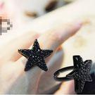 黑糖瑪奇朵五角星戒指【VM47076】