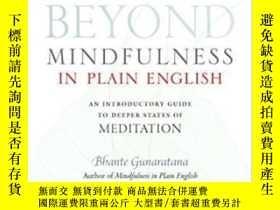 二手書博民逛書店Beyond罕見Mindfulness In Plain English-淺顯英語中的超越正念Y436638