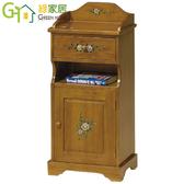 【綠家居】米格 1 4 尺實木鄉村彩繪置物櫃收納櫃