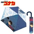 【日本正版】名偵探柯南 輕量型 晴雨傘 耐風骨 附傘套 摺疊傘 雨傘 折傘 怪盜基德 - 089873