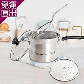 義大利MAMA COOK 304多功能料理鍋組22cm(4L) DOLEE1092【免運直出】