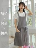 圍裙圍裙女家用廚房2021新款夏季韓版可愛日系簡約純棉做飯工作服圍腰 JUST M