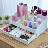 收納盒桌面化妝品收納盒韓國梳妝臺化妝盒護膚品整理盒首飾盒創意飾品盒 雲雨尚品