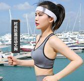 運動背心 高強度防震運動內衣女聚攏定型美背背心式跑步文胸瑜伽健身bra BBJH