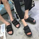 拖鞋男時尚外穿韓版一字拖室外夏季涼鞋防滑潮流沙灘鞋男   中秋節下殺
