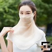 真絲面罩護頸夏季透氣薄款防曬面紗女騎車遮臉遮陽【左岸男裝】